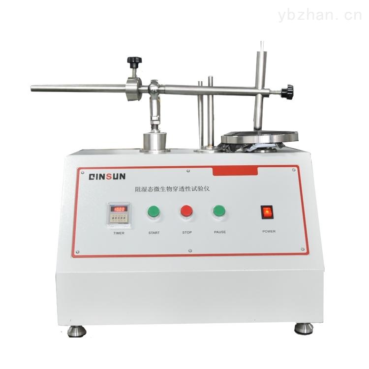 阻湿态微生物检测仪器