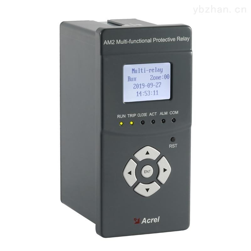 安科瑞中压保护装置微机保护测控仪表