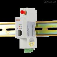 AWT100-GPS安科瑞GPS无线通信终端通讯转换器数据采集