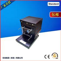 面料防静电测试仪/多种纺织品检测仪