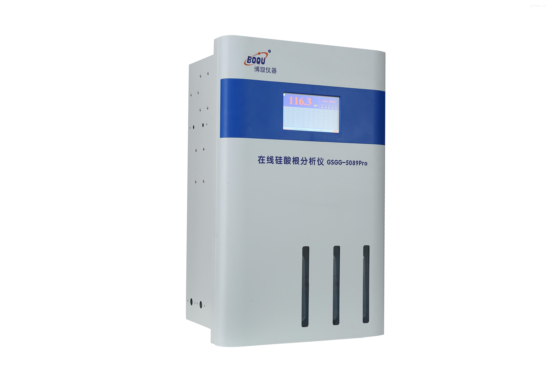 测锅炉给水在线硅酸根监测仪SiO2