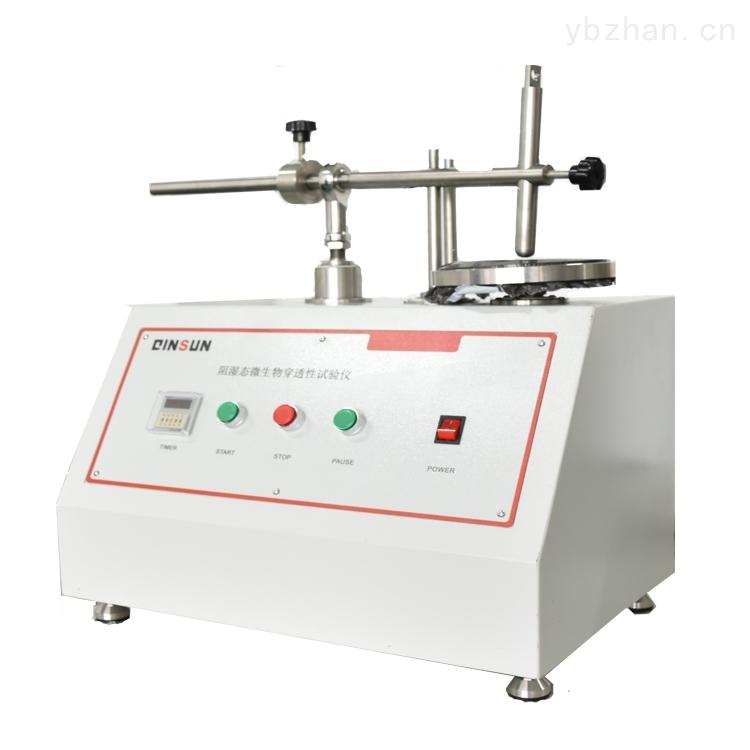 纺织湿态阻菌测试仪/阻湿态微生物试验仪