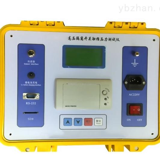 开关触指压力测试仪装置