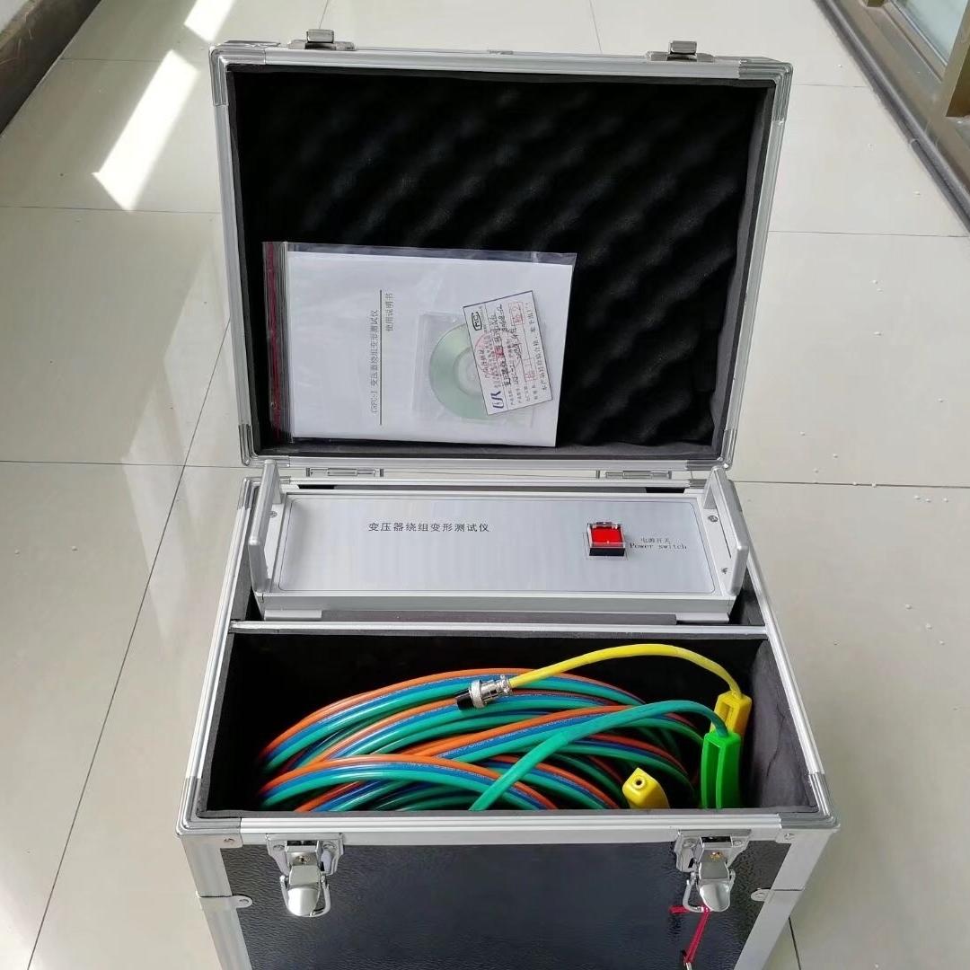 上海电力变压器绕组变形测试仪