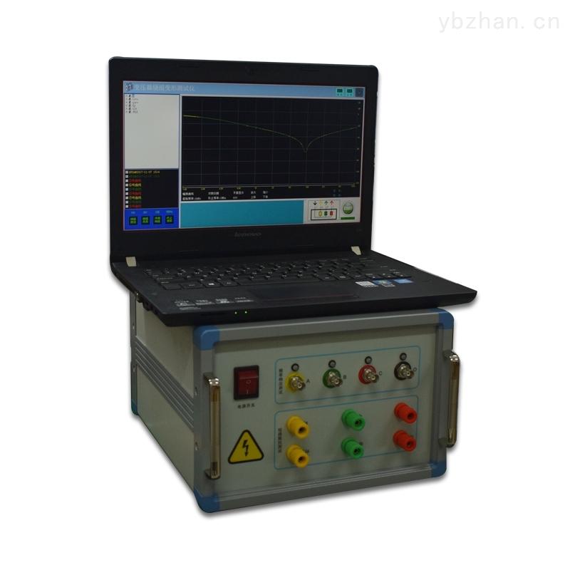 江苏变压器变形绕组测试仪