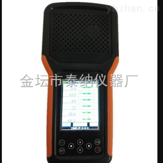 采购空气质量检测仪