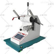 电脑撕裂度仪/纸张撕裂检测仪