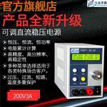 HSPY 200-01200V/0-1A   直流电源大功率可调dc0-200V