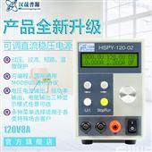 HSPY 1000-0031000V/0-0.3A 数显可调直流稳压电源 0-0.3V