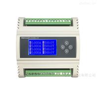 DM1630智能八通道交流电压电流采集模块