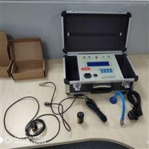 动平衡测试仪专业厂家|汉仪电气