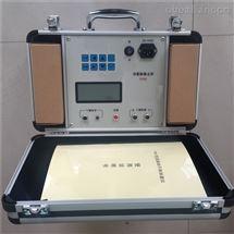 江苏便携式动平衡现场测量仪