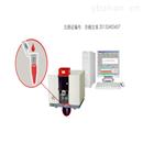 MB-5多元素血液分析仪原子吸收分光光度计