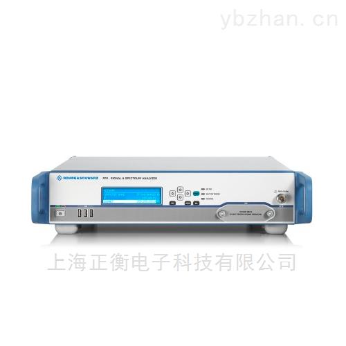 FPS 10Hz-4/7/13.6/30/40GHz信号频谱分析仪
