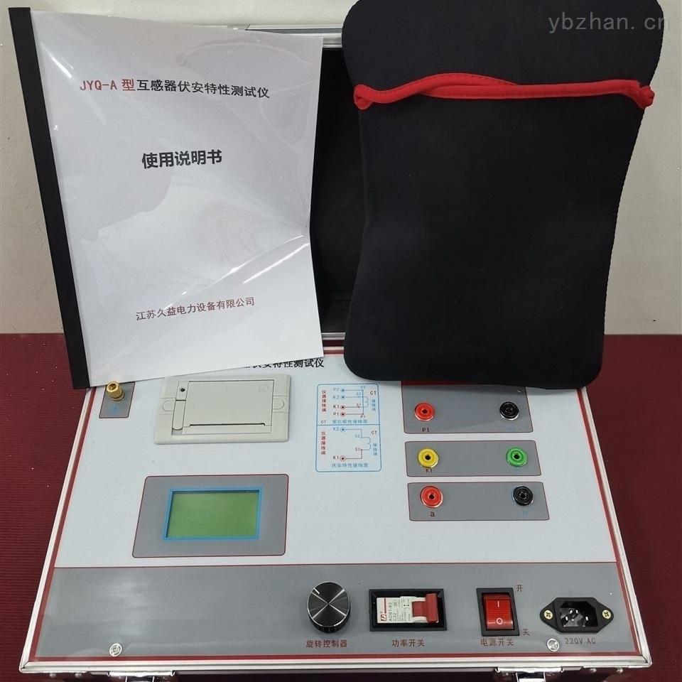 JYH互感器伏安特性测试仪B