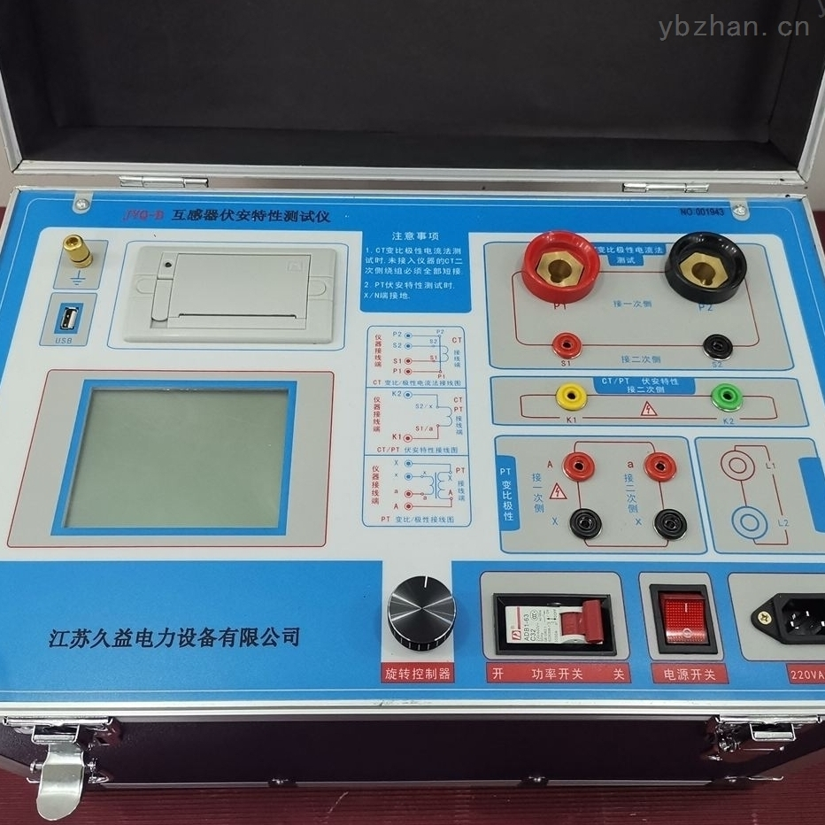JY互感器伏安特性测试仪CVT
