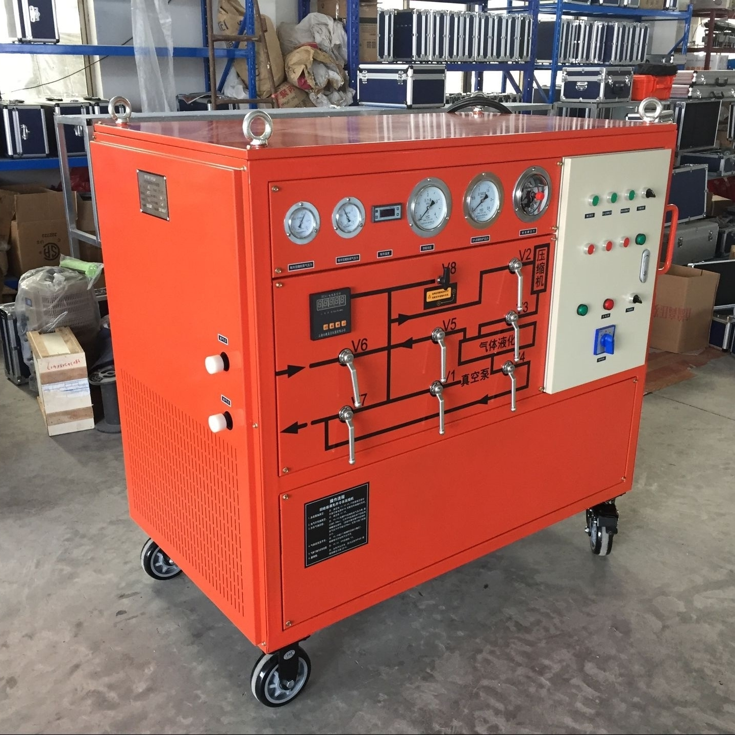 SF6气体回收装置设备