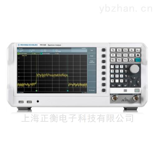 FPC 5kHz-1/2/3GHz频谱分析仪