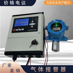 在线式燃气厂液化气泄露报警器