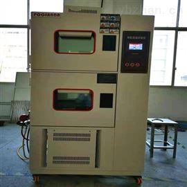 双层高低温试验箱定制