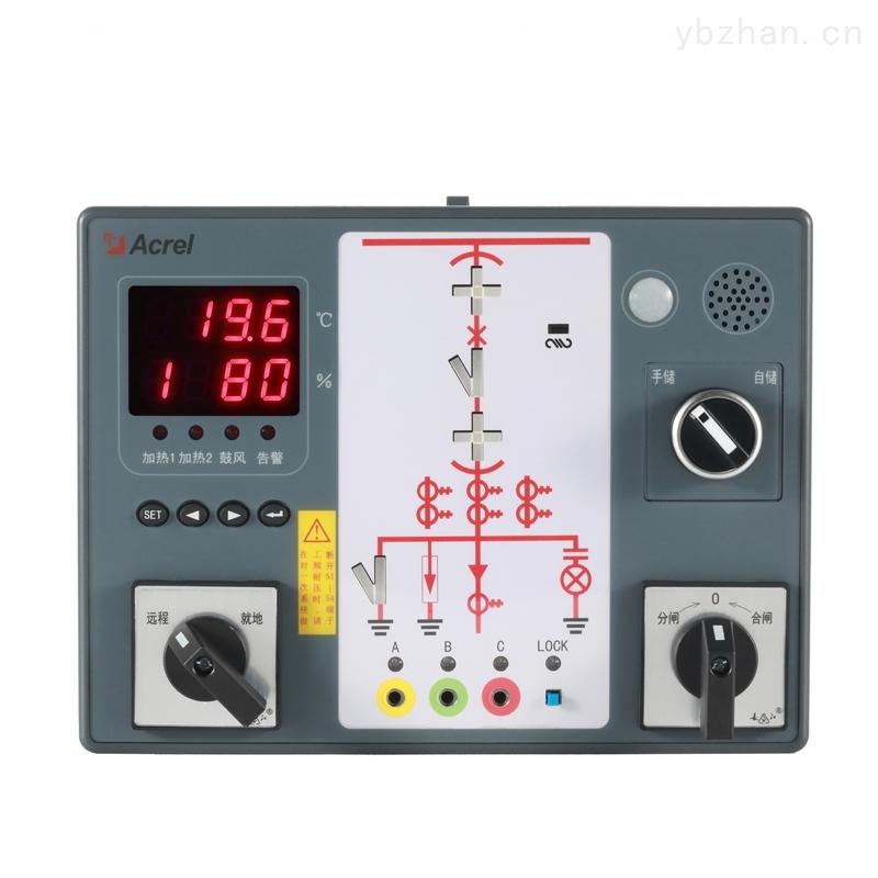 安科瑞开关柜综合测控装置高压带电显示
