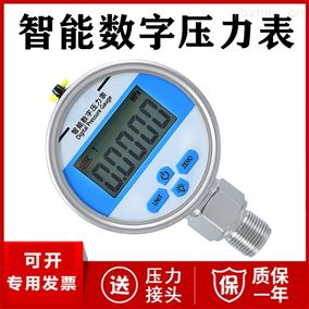 YB-80A智能数字压力表厂家价格 数显压力仪表 304