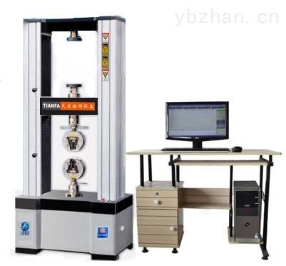 非金属材料万能试验机 拉力机 拉力测试仪