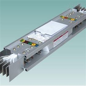 南京制造空气绝缘型封闭母线槽