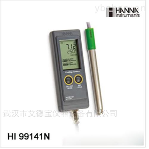 防水型便携式锅炉与冷却塔pH/温度测定仪