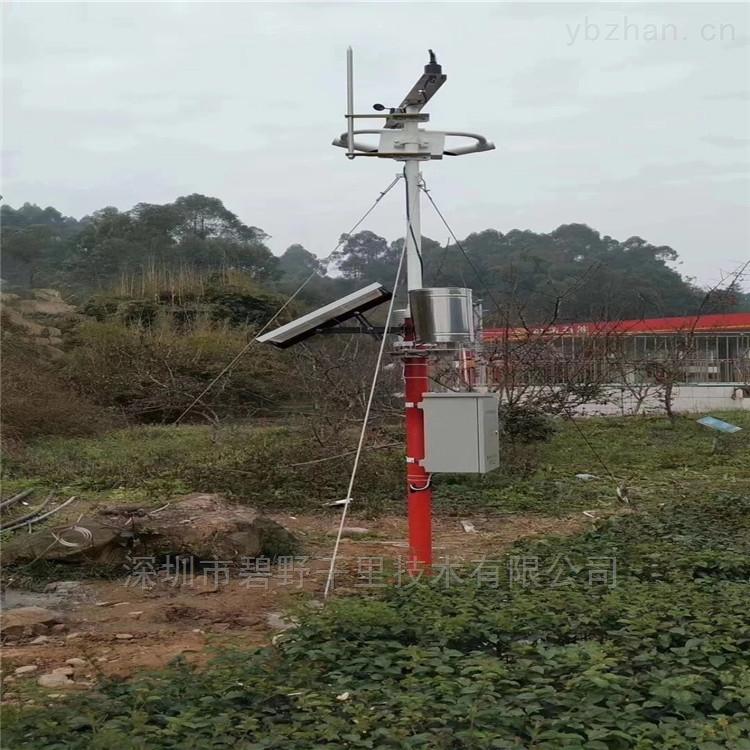 茶園專業氣象站廠家自由定制參數