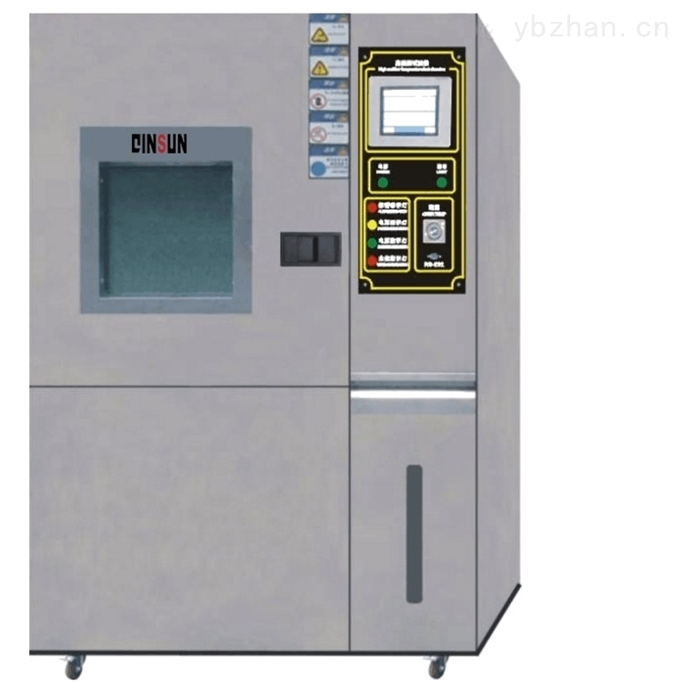 纺织品透湿测试箱/透湿性测定仪