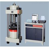 YKW-1000全自动扩口压扁试验机