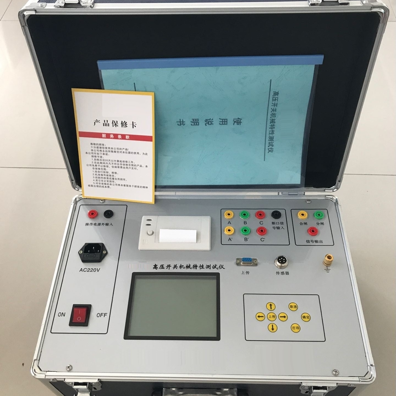 断路器开关机㭜特性测试仪特点
