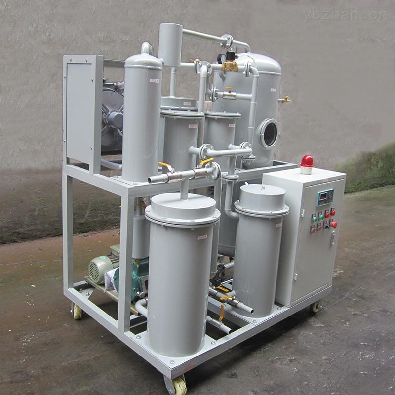 上海智能高效真空滤油机
