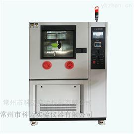 KM-SCX-080常州可编程沙尘防御试验箱