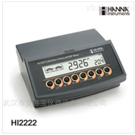 HI2222高精度台式微电脑酒类pH/ORP/温度测定仪