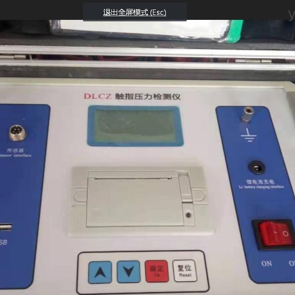 高效率开关触指头压力测试仪