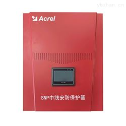 ANSNP70-0.4/B中性線3N次諧波電流補償裝置