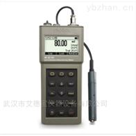 HI98188防水型便携式EC/TDS/NaCI/温度测定仪