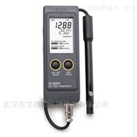 HI99300防水型便携式EC/TDS/温度测定仪