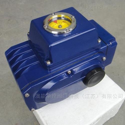 精小型三通球阀电动执行机构