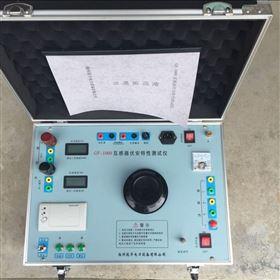 互感器伏安特性测试仪500V