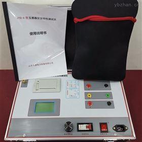 JY互感器伏安特性测试仪操作简单