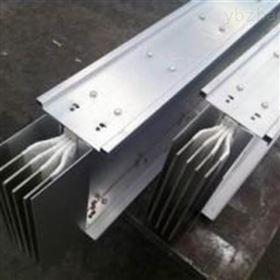 340A铜铝复合母线槽