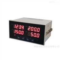 DM1204智能四通道温度压力数显测控仪