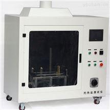 灼热丝试验机/灼热试验测试仪