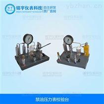 校驗臺禁油壓力表生產企業品種多規格全