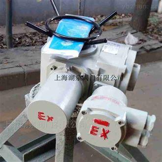 隔爆电动阀门装置系列
