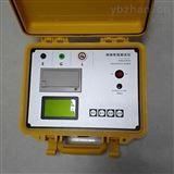 高性能高压绝缘电阻测试仪