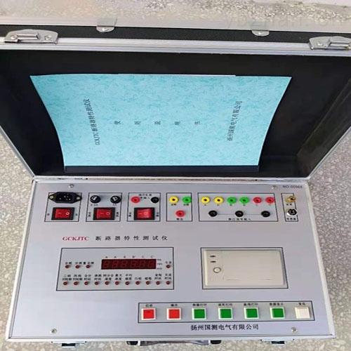 高压断路器动特性分析仪